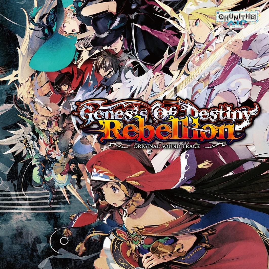 Genesis of Destiny Rebelion