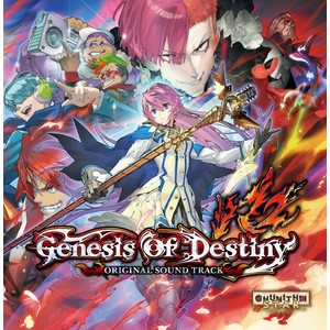 Genesis Of Destiny R2