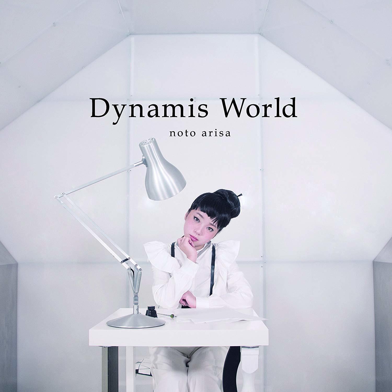 Dynamis World ※セール商品