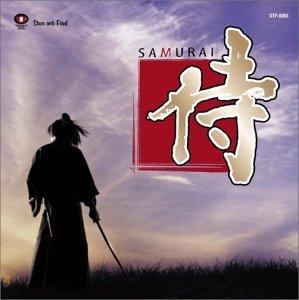 侍 ~SAMURAI~ サウンドトラック