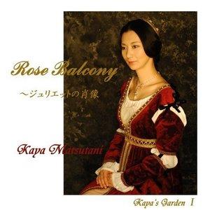 Rose Balcony ※セール商品