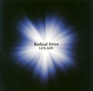 Radical Drive