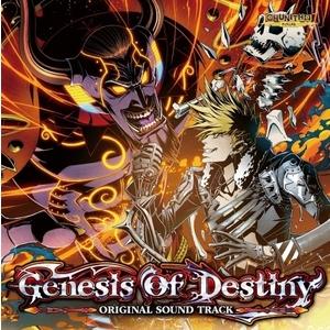 Genesis Of Destiny