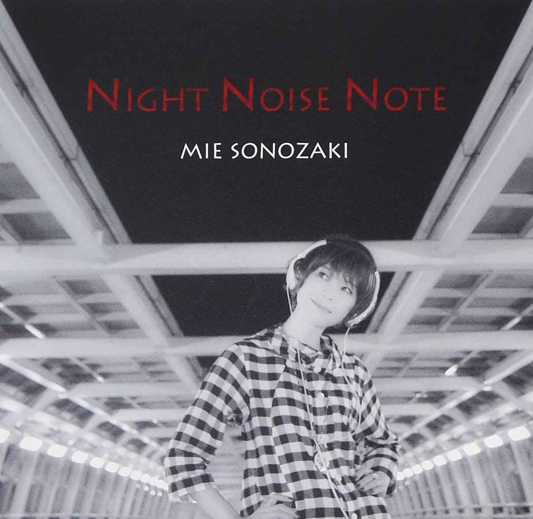 NIGHT NOISE NOTE ※セール商品