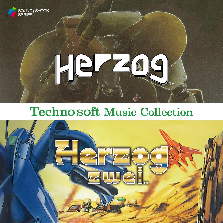 Technosoft Music Collection - HERZOG & HERZOG ZWEI -