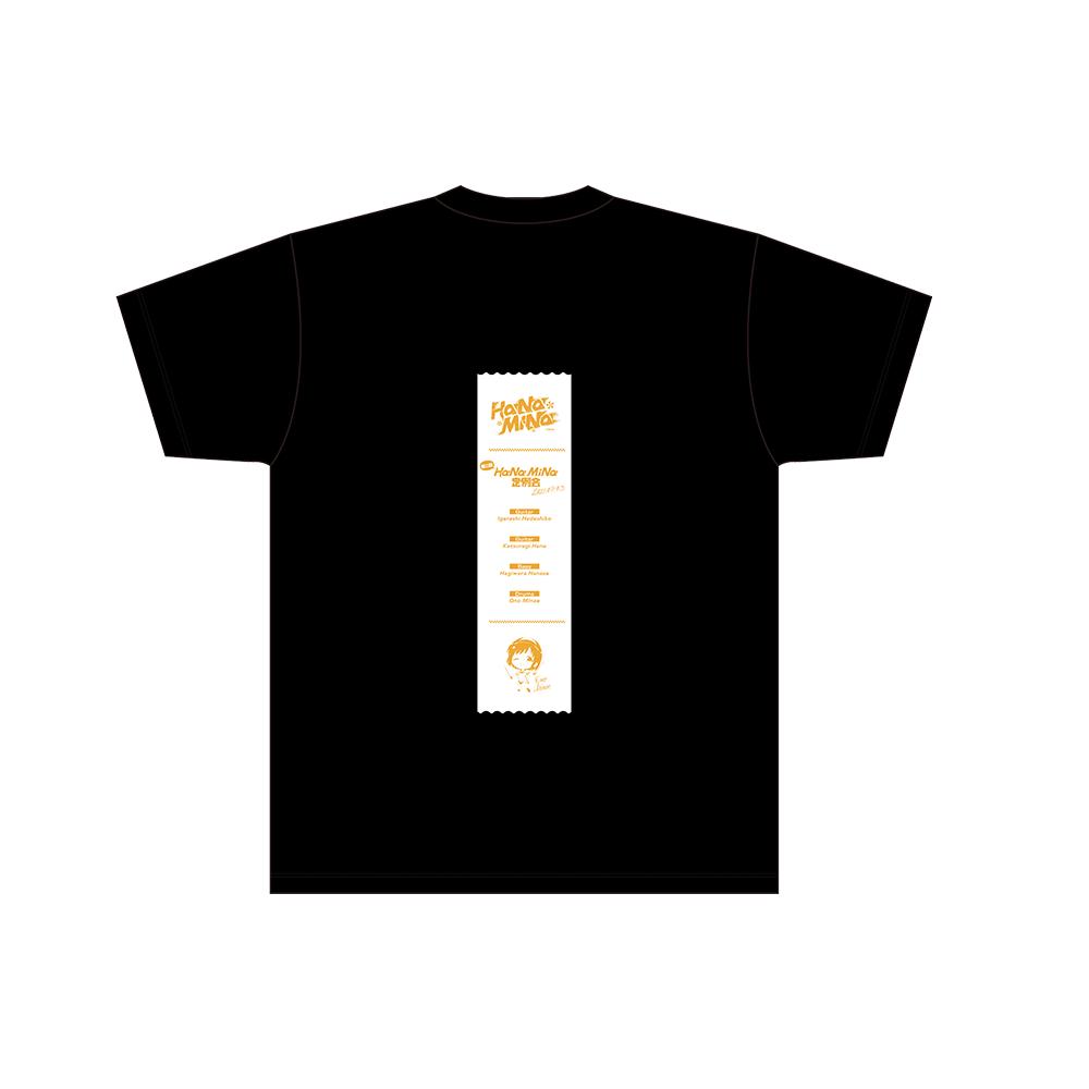 第二回定例会Tシャツ(小野美苗)